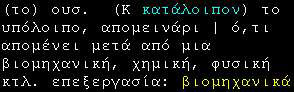 kataloipo22.jpg